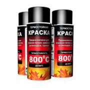 HANSA Жаростойкая краска RAL 9017 (937) 400 ml