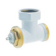 Термостат вентиль Hummel G 3/4 2480853590