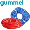 Кожухи для трубы Gummel