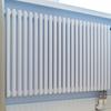 Радиаторы КЗТО Гармония C25 1
