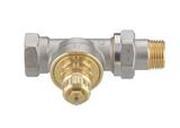 """Клапан терморегулирующий радиаторный, Danfoss RA-G 013G1675 (013G7024), Ду15, 1/2"""", прямой никелированный (для однотрубной системы)"""