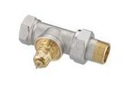 """Клапан терморегулирующий радиаторный, Danfoss RA-G 013G1677 (013G7026), Ду20, 3/4"""", прямой никелированный (для однотрубной системы)"""