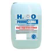 Вода подготовленная PrimoClima для отопления и кондиционирования 50л